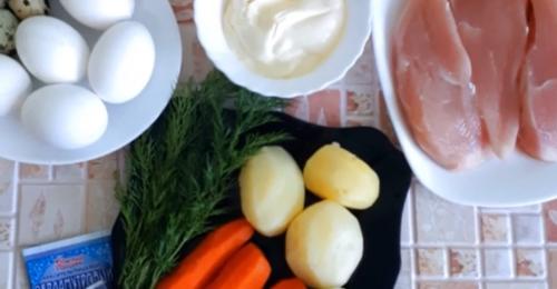ингредиенты салата